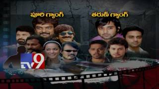 Drugs scandal: SIT divides Tollywood stars in to Puri, Tar..