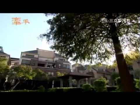 Phim Tay Trong Tay - Tập 416 Full - Phim Đài Loan Online