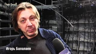 Артисты «Графа Орлова» и сверхспособности