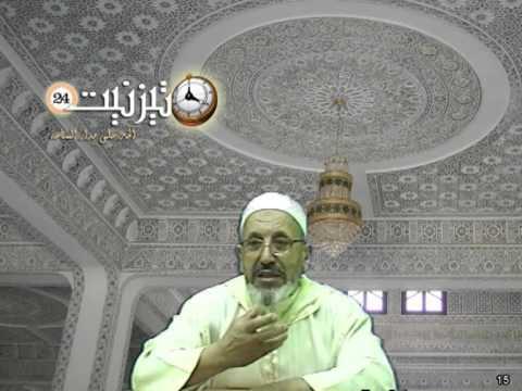 تيفاوين ن رمضان – لا تجعلوا بيوتكم مقابر