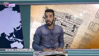 شوف الصحافة : تعذيب صحافي حتى الموت في تمارة   شوف الصحافة