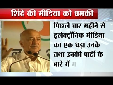 Sushil Kumar Shinde's threat: Will crush 'elements' in media plotting against Cong