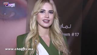 بالفيديو..من المغرب ملكة جمال روسيا ترحب بالمغاربة في كأس العالم | بــووز