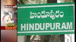 Telugu Nadi : Nominations are filed,Election campaign to start