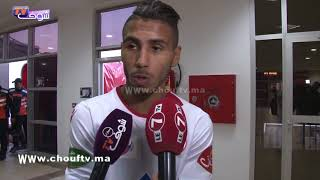 بعد غيابه لمدة شهرين..أوناجم فرحان بعد أول مباراة شارك فيها بالبطولة بعد الإصابة  