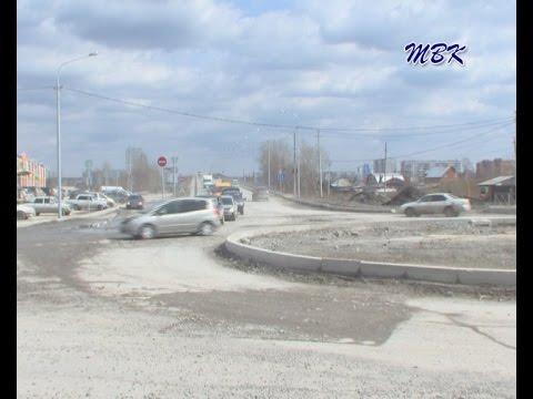Путепроводный мост в Искитиме закроют 16 мая