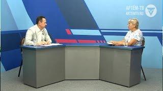 Свободный диалог. Город Артём вступил в предвыборную кампанию. (Владимир Новиков)