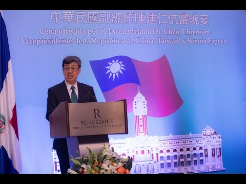 Vice President Chen Chien-jen hosted a banquet