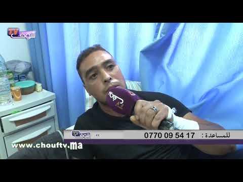 مريض يفضح مستشفى مولاي عبد الله بالرباط..أنا مريض بالسكر ومقطوعة ليا يدي   |   حالة خاصة