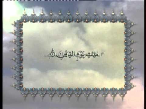 Surah Al-Fatihah with Urdu translation, Tilawat Holy Quran, Islam Ahmadiyya