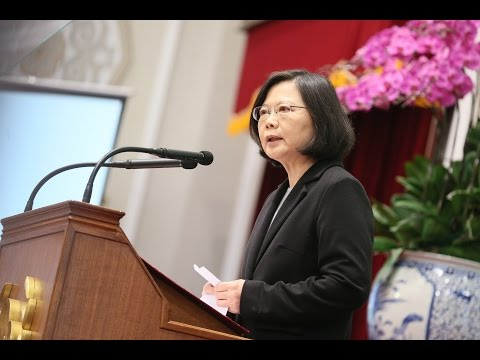 President Tsai, Vice President Chen attend closing ceremony of national congress on pension reform