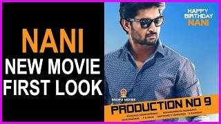 Nani and Indraganti Movie First Look - Nani Birthday Poster