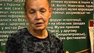 Музеи Горловки к 9 мая