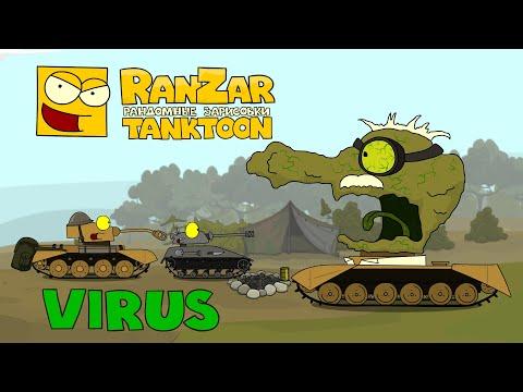 Tanktoon - Virus