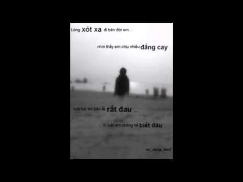 Cu The Em Di (Ft. Spy, ECS) - Loren Kid