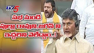 CM Chandrababu Open Challenge To YS Jagan | AP Assembly