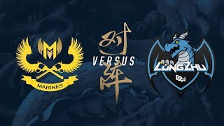 GAM vs. LZ | Group Stage Day 5 | 2017 World Championship | GIGABYTE Marines vs Longzhu Gaming