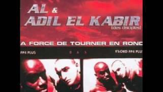 Rap en Francais AL ET ADIL