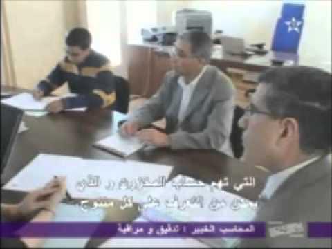 Expert comptable maroc  Cabinet SEDDIK 2