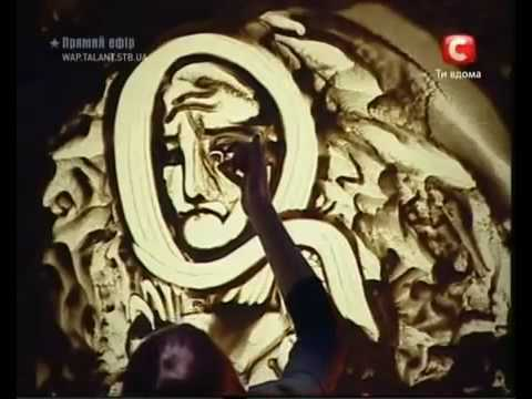 Amazing Sand Art on Ukraine's Got talent - Kseniya Simonova