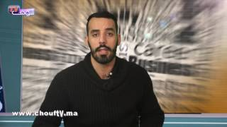 شوف الصحافة : استقالة بنكيران بعد فشله في تشكيل الحكومة ؟ | شوف الصحافة