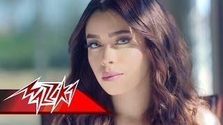Смотреть или скачать клип Habetny Leh - Aya Abd El Raouf