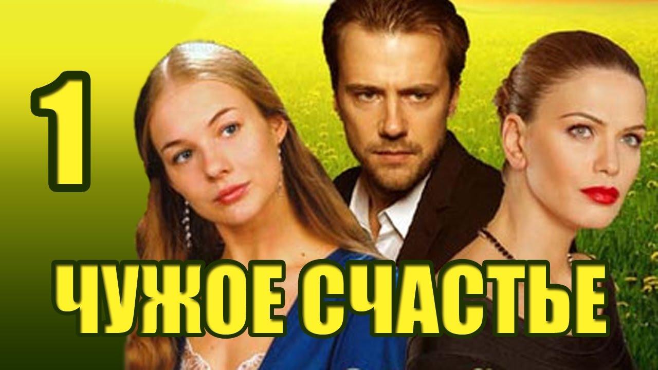 Смотреть 4 сезон сериала Сваты онлайн бесплатно в хорошем