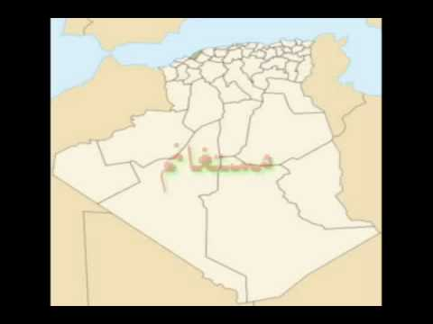 ولايات الجزائر.avi