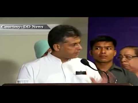 I&B Minister Shri Manish Tewari Interacting With Media in Ludhiana on 11.09.2013 (Part 2)