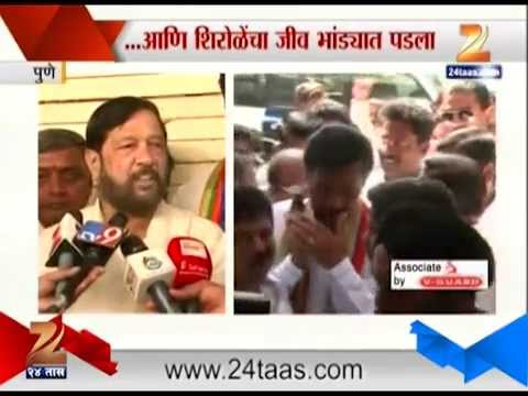ZEE24TAAS : Pune Angry Bapat Once Again In Shivsena Election Campaining
