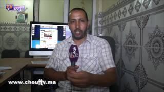 مدير موقع إلكتروني ببركان متهم بالتصوير بدون ترخيص في المجزرة البلدية..يوضح |