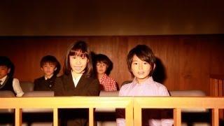 冨田ラボ「この世は不思議 feat. 原 由子, 横山剣, 椎名林檎, さかいゆう」