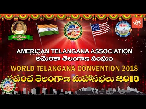 Telangana ATA Song 2018 Promo | Folk Singer Sai Chand | World Telangana Convention 2018 |