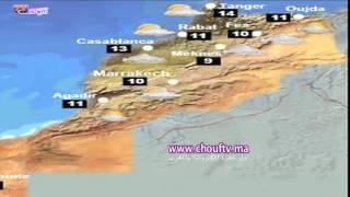 أحوال الطقس 03-03-2014   الطقس