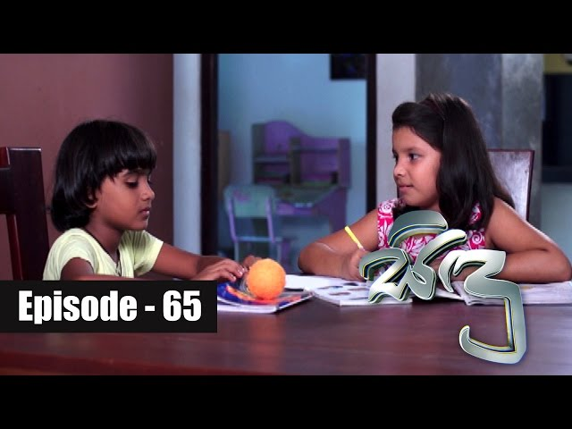 Sidu Episode 65