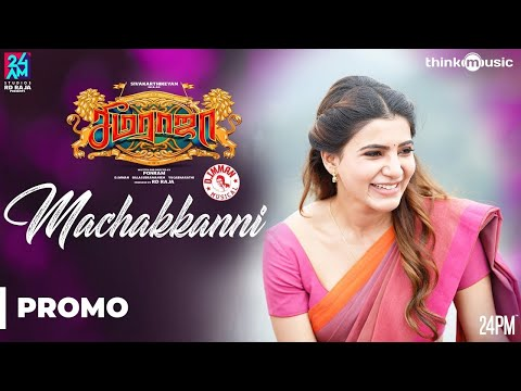 Seemaraja - Machakkanni Promo Video