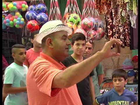 هلو فسطين - الخليل - البلدة القديمة