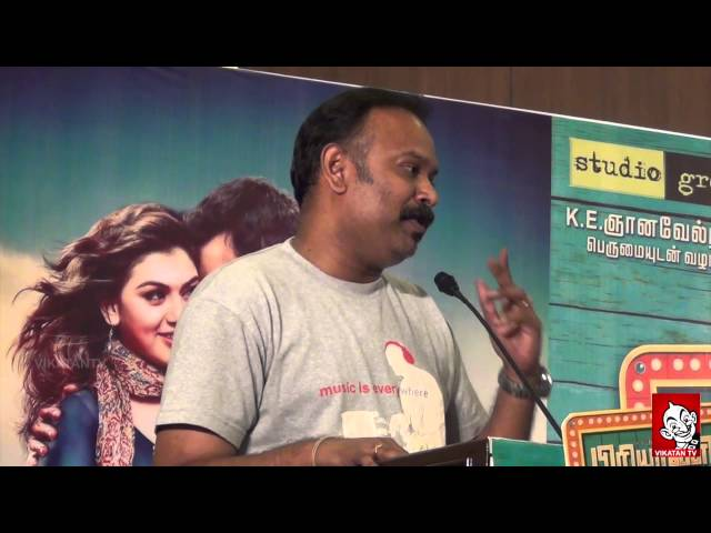 Biriyani Press Meet - Karthi, Venkat prabhu