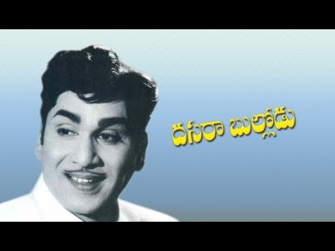 Dasara Bullodu - Jukebox (Full Songs)