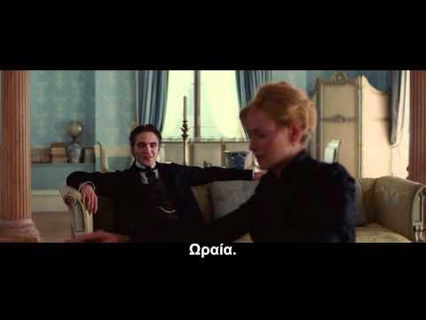 Bel Ami / Επικίνδυνο Πάθος (2012) HD [ Ελληνικοί Υπότιτλοι ]