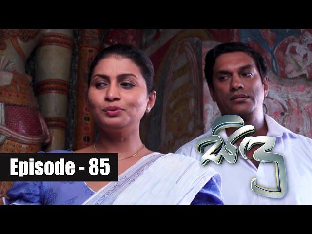 Sidu Episode 85