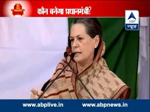 Do not believe political parties who mislead you: Sonia Gandhi