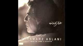 Faramarz Aslani - Hich Kas | فرامرز اصلانی - هیچکس