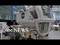 NFL Stars Visit NASA Before the Super Bowl