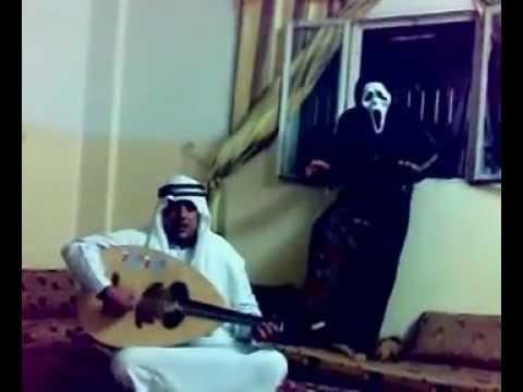 Hình ảnh trong video funny Arab dancing screem