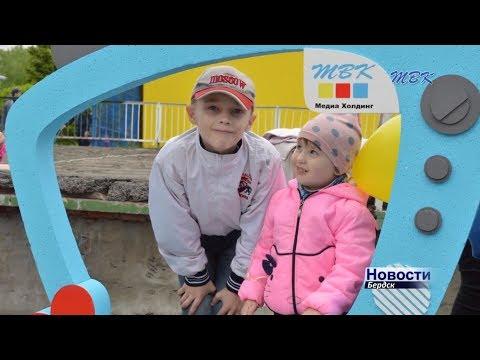 День детства с ТВК: незабываемый праздник для больших и маленьких бердчан прошел на главной аллее в городском парке культуры