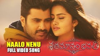 Naalo Nenu Full Video Song - Shatamanam Bhavati Full Song