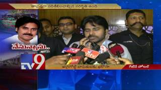 Govt Should Release White Paper on Agri Gold Issue : Pawan..