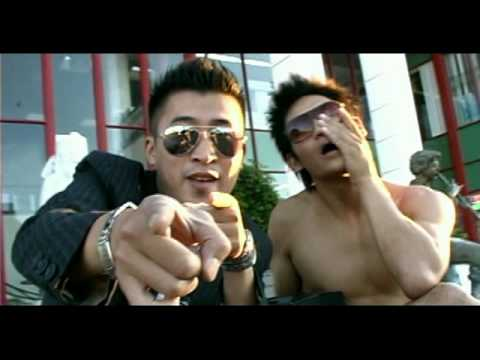 Phong Le - Ghe Map (official Video) 2010