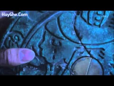Conan Và Huyền Thoại Chim Khổng Lồ - Tập 7